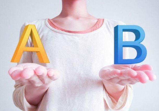 AとBを比較する人